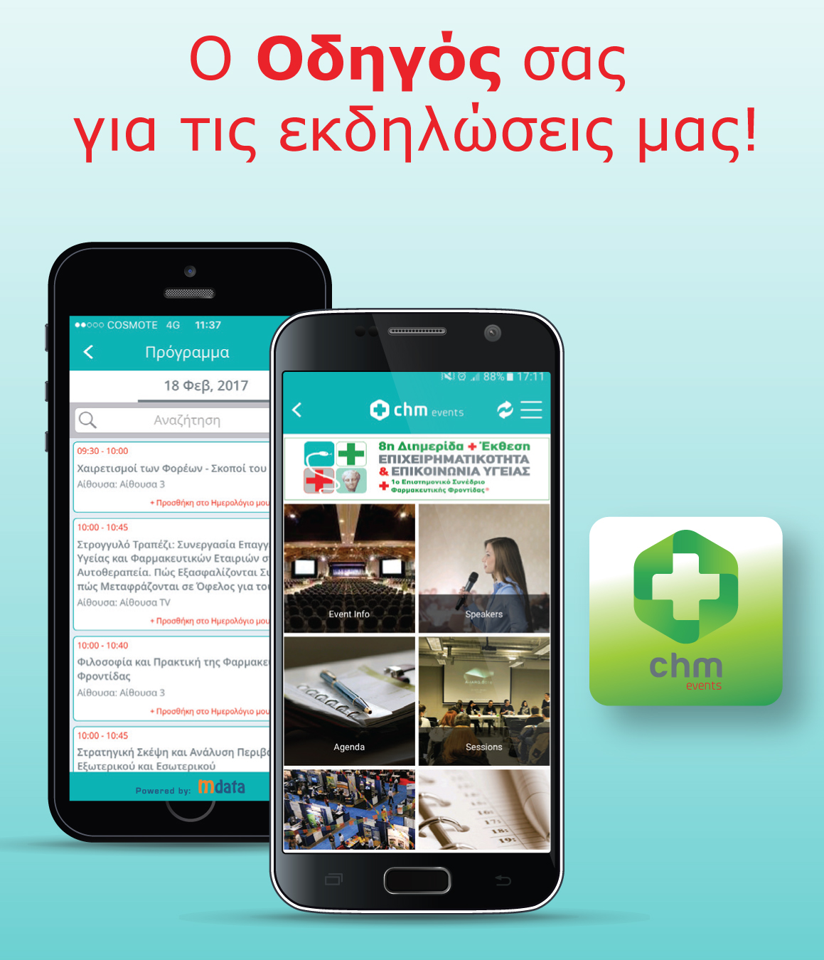 chm events app